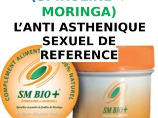 SMBIO+ : PARCE QUE LA SANTE SEXUELLE S'ENTRETIENT